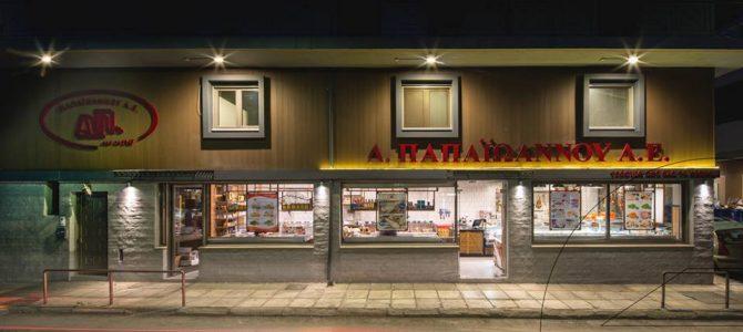 Νέο κατάστημα λιανικής – Ναπ. Ζέρβα 68